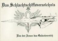 <<銀河英雄伝説>> Das Schlachtschiff uerzeichins / JET CAR