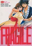 <<るろうに剣心>> FRAGILE (明神弥彦×三条燕) / タチバナ館