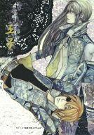 <<D.gray-man>> ポニーテール王子 (ラビ×神田ユウ、アレン) / タンジェント