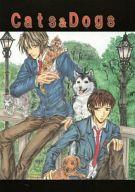 <<涼宮ハルヒの憂鬱>> Cats&Dogs (古泉一樹、キョン) / BARON