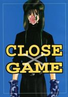 <<Weiβ>> CLOSE GAME (ヨージ×ケン、ケン受) / 太陽黒点