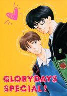 <<スラムダンク>> CLORYDAYS SPECIAL! (花形透、藤真健司) / 池田漫画堂