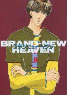 <<スラムダンク>> BRAND‐NEW HEAVEN ブランニューヘヴン (花形透×藤真健司) / BABY BLUE