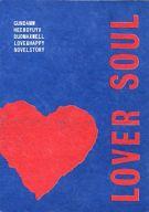 <<ガンダムW>> LOVER SOUL (ヒイロ×デュオ) / THE OMEGA