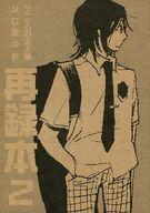 <<テニスの王子様>> 再録本 2 (芥川慈郎×忍足侑士) / D.P.S