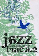 <<デュラララ!!>> jazz track.2 (平和島静雄×竜ヶ峰帝人) / Number.17