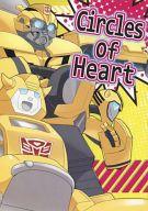<<トランスフォーマー>> Circles of Heart (バンブルビー、オプティマス) / 堂巡目眩