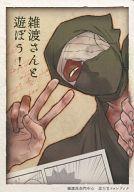 <<落第忍者乱太郎>> 雑渡さんと遊ぼう! (雑渡昆奈門) / 再殺部隊/ピンクロッテ
