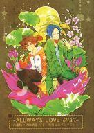 <<家庭教師ヒットマンREBORN!>> ‐ALLWAYS LOVE 6927‐ (六道骸×沢田綱吉) / 68grill