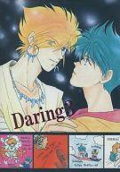 <<鎧伝サムライトルーパー>> Daring 3 (伊達征士×羽柴当麻) / CASABLANCA