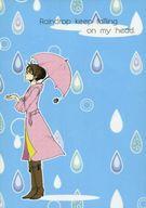 <<よんでますよ、アザゼルさん。>> Raindrop keep falling on my head. (芥辺、佐隈りん子) / akutagawa(芥川)