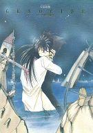 <<幽遊白書>> GENOCIDE (飛影、蔵馬) / WATASHIGA HOURITSU(私が法律っ!)