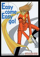 <<サイボーグ009>> Easy come,Easy go! / SILVESTER