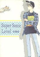 <<鎧伝サムライトルーパー>> Super Sonic Level 総集編 (伊達征士×羽柴当麻) / ハシバ・ラボラトリィsideK