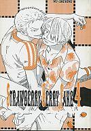 <<ワンピース>> STRAWBERRY BERRY FAKE 4 (ゾロ×サンジ) / NO-SMOKING