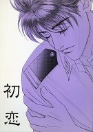 <<銀河英雄伝説>> 【二販】初恋 (キルヒアイス、アンネローゼ) / 銀の砂