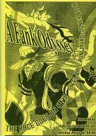 <<ジョジョの奇妙な冒険>> 【コピー誌】A Fank Odyssey (ジャイロ、ジョニィ) / アンテナA/イヴりんご