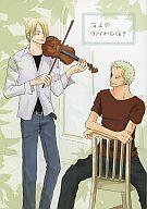 <<ワンピース>> 年上のヴァイオリン弾き (ゾロ×サンジ) / UGS
