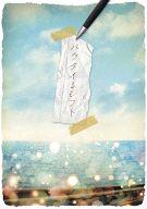 <<弱虫ペダル>> パラダイムシフト (寒咲通司×金城真護) / Daphne