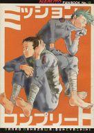 <<ナルト>> ミッションコンプリート (カカシ、イルカ) / ブケヤシキ
