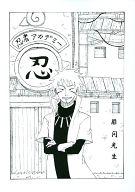 <<ナルト>> 扉間先生 忍者アカデミー (千手扉間) / 白花蒲公英