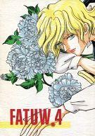 <<銀河英雄伝説>> FATUW.4 (オールキャラ) / Freedom