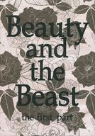 <<コードギアス>> Beauty and the Beast the first part (枢木スザク×ルルーシュ) / PF