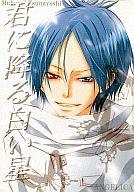 <<家庭教師ヒットマンREBORN!>> 君に降る白い星 (六道骸×沢田綱吉) / Angelica