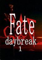 <<Fate>> Fate daybreak 1 (衛宮士郎×ギルガメッシュ) / 型日