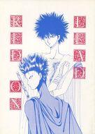 <<その他アニメ・漫画>> LEAD RED ON (オールキャラ) / RUSH