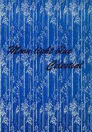 <<鎧伝サムライトルーパー>> Moon light blue Celestial (伊達征士×羽柴当麻) / Sword Line