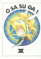 <<魔動王グランゾート>> OSASUGA!III (オールキャラ) / お元気88