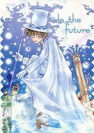 <<名探偵コナン>> In the future (黒羽快斗、江戸川コナン) / 世界の天気屋