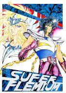 <<聖闘士星矢>> SUPER FLEMIUM (オールキャラ) / B・B-PLAN