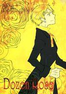 <<ヘタリア>> Dozen Rose (アルフレッド×アーサー) / Threetops side M