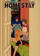 <<黒子のバスケ>> HOMESTAY (紫原敦×木吉鉄平) / 薄氷