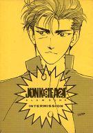 <<スラムダンク>> JUNK HEART 192 (流川楓×桜木花道) / INTERMISSION