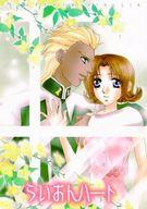 <<ガンダムSEED&DESTINY>> らいおんハート (ディアッカ×ミリアリア) / Angel Baby Cupied
