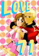 <<ガンダムSEED&DESTINY>> LOVE 71 (ディアッカ×ミリアリア) / Cafe con leche