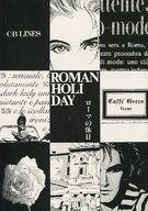 <<聖闘士星矢>> ローマの休日 ROMAN HOLIDAY (一輝×氷河) / C・B LINES