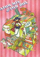 <<その他アニメ・漫画>> ATOM MIX @TOM BOX (エプシロン) / Kinokolatte