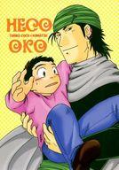 <<トリコ(少年ジャンプ)>> HECOOKO (ココ×小松) / 漢天国