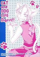 <<鋼の錬金術師>> CAT and DOG LIFE Digest!! (ロイ×エドワード) / Wild CAT(S)