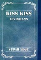<<進撃の巨人>> KISS KISS (リヴァイ、ハンジ) / SugarEdge