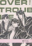 <<キャプテン翼>> OVER THE TROUBLE (若島津健×日向小次郎、) / 印象派