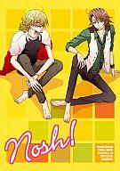 <<TIGER&BUNNY(タイガー&バニー)>> nosh! (バーナビー×虎徹) / 米櫃