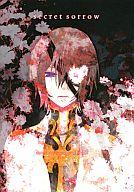 <<コードギアス>> secret sorrow (枢木スザク×ルルーシュ) / プラスplus(+plus)