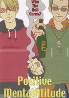 <<ワンピース>> Positive Mental Atitude (ゾロ×サンジ) / WTHC
