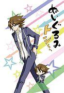 <<カードファイト!! ヴァンガード>> ぬいぐるみトシちゃん。 (櫂トシキ) / 壱松