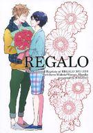 <<Free!>> REGALO (橘真琴×七瀬遙) / REGALO